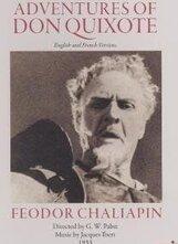 Постер к фильму «Дон Кихот»