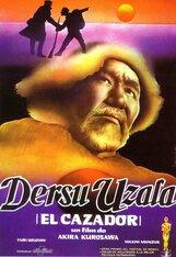 Постер к фильму «Дерсу Узала»