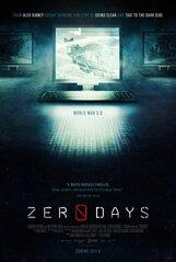 Постер к фильму «Уязвимость нулевых дней»