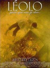 Постер к фильму «Леоло»