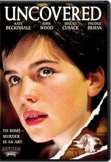 Постер к фильму «Фламандская доска»