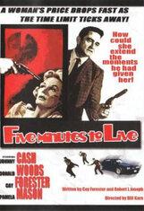Постер к фильму «Пять минут жизни»