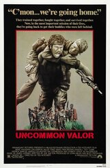 Постер к фильму «Необычайная отвага»