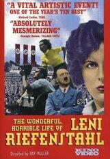 Постер к фильму «Прекрасная и ужасная жизнь Лени Рифеншталь»