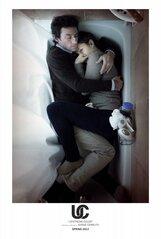Постер к фильму «Примесь»