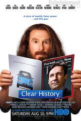 Постер к фильму «Очистить историю»