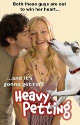 Постер к фильму «Собачья любовь»