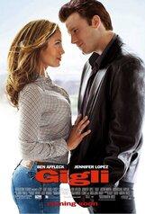 Постер к фильму «Джильи»