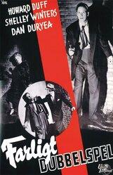 Постер к фильму «Джонни-стукач»