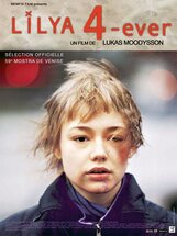 Постер к фильму «Лиля навсегда»