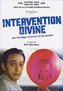 Постер к фильму «Божественное вмешательство»