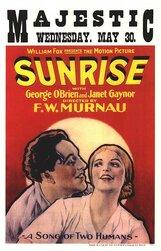 Постер к фильму «Восход солнца»