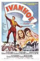 Постер к фильму «Айвенго»