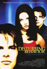 Постер к фильму «Непристойное поведение»