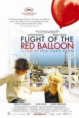 Постер к фильму «Полет красного шара»
