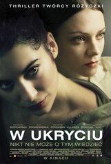Постер к фильму «В укрытии»