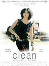 Постер к фильму «Очищение»