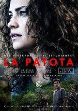 Постер к фильму «Паулина»