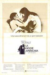 Постер к фильму «Американская ночь»