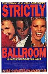 Постер к фильму «Танцы без правил»