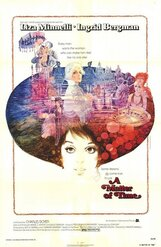 Постер к фильму «Дело времени»