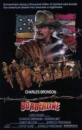 Постер к фильму «Пограничная полоса»