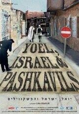 Постер к фильму «Иоель, Израиль и пашкивили»