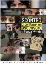 Постер к фильму «Столкновение цивилизаций в лифте на площади Витторио»