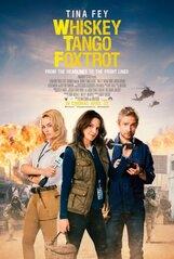 Постер к фильму «Репортерша»