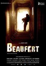 Постер к фильму «Бофор»