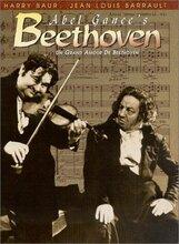 Постер к фильму «Большая любовь Бетховена»