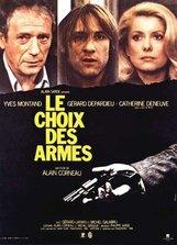 Постер к фильму «Выбор оружия»
