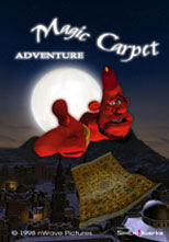 Постер к фильму «Путешествие на ковре-самолете 4D»