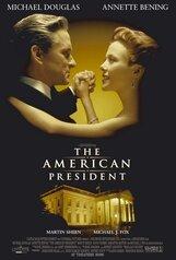 Постер к фильму «Американский президент»