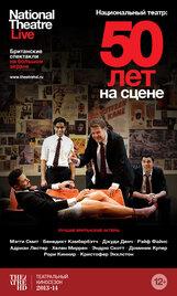 Постер к фильму «Национальный театр: 50 лет на сцене»