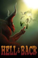 Постер к фильму «В ад и обратно»