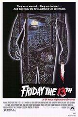Постер к фильму «Пятница, 13»