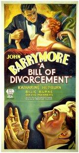 Постер к фильму «Билль о разводе»