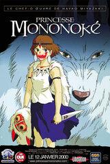 Постер к фильму «Принцесса Мононоке»