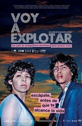 Постер к фильму «Сейчас взорвусь»