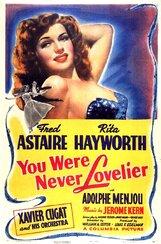 Постер к фильму «Вы никогда не были прелестней»