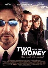 Постер к фильму «Деньги на двоих»