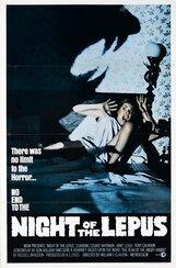Постер к фильму «Ночь Лепсуса»