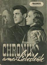 Постер к фильму «Повесть о бедных влюбленных»