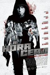Постер к фильму «Ноль часов»