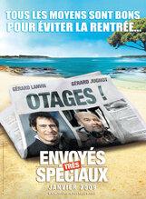 Постер к фильму «Очень специальный репортаж»