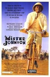Постер к фильму «Мистер Джонсон»
