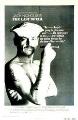 Постер к фильму «Последний наряд»