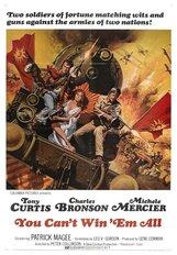 Постер к фильму «Ты не сможешь победить их всех»