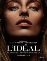 Постер к фильму «Идеал»
